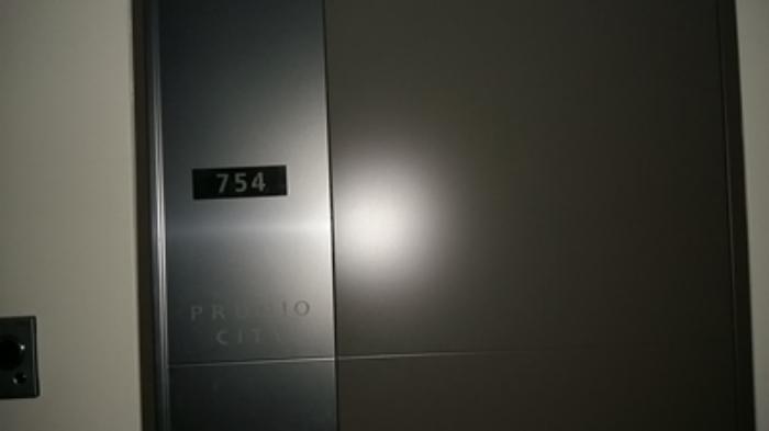 2019타경2989[1]