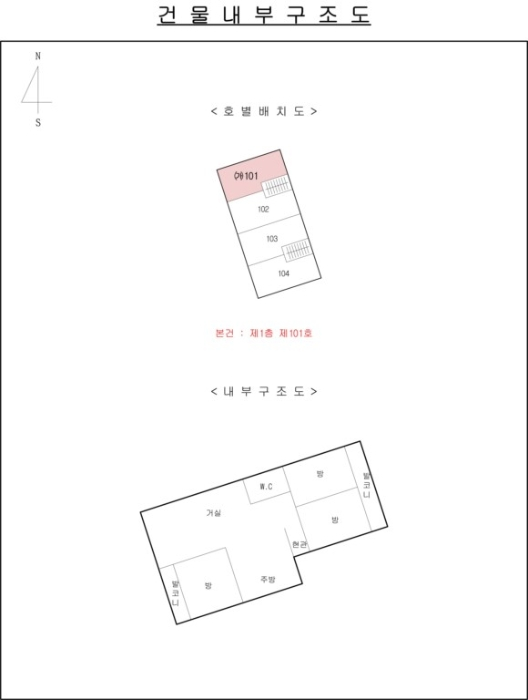 2019타경8802[1]