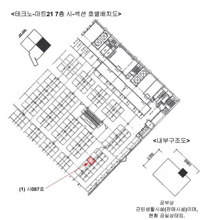 2018타경7362[1]