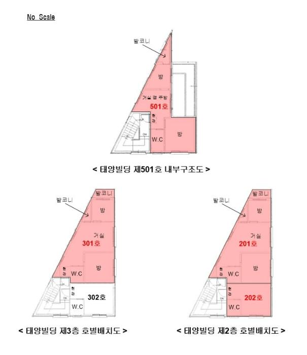 2019타경54839[4]