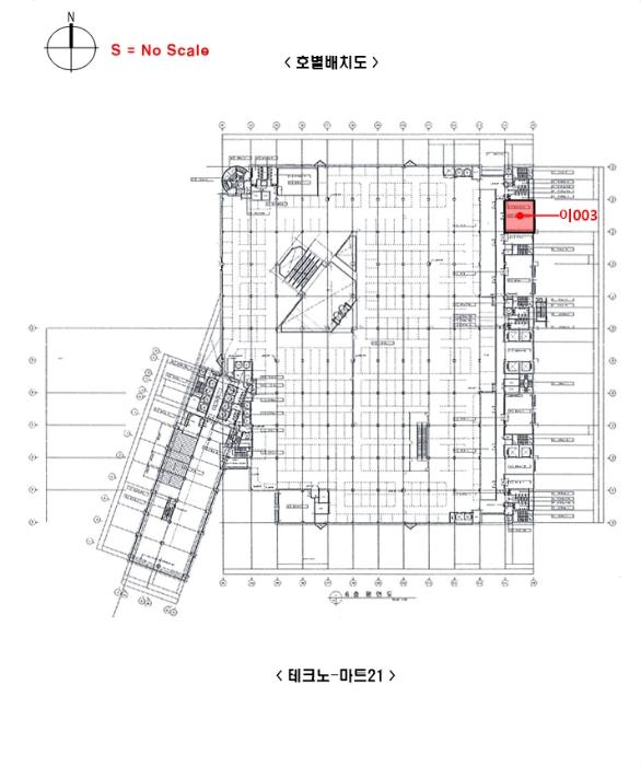 2020타경54668[1]