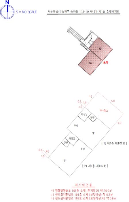 2020타경56367[1]