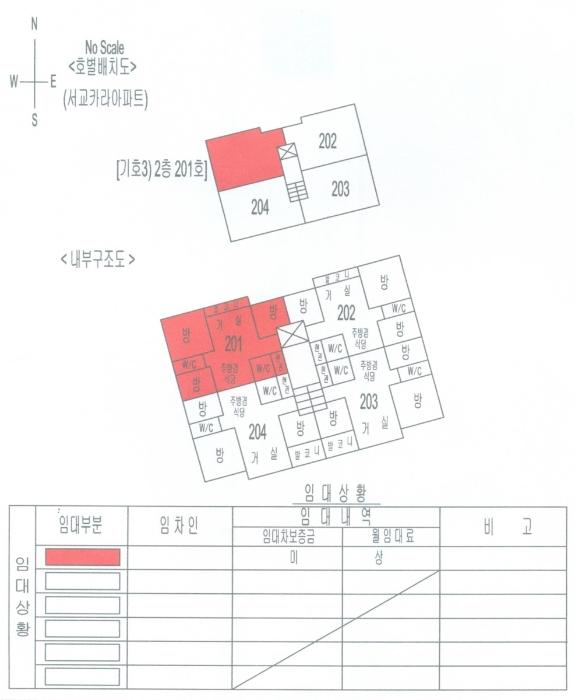 2017타경53322[2]