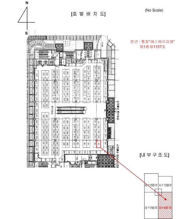 2018타경3102[1]