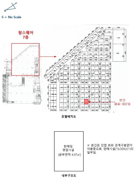 2018타경52937[1]