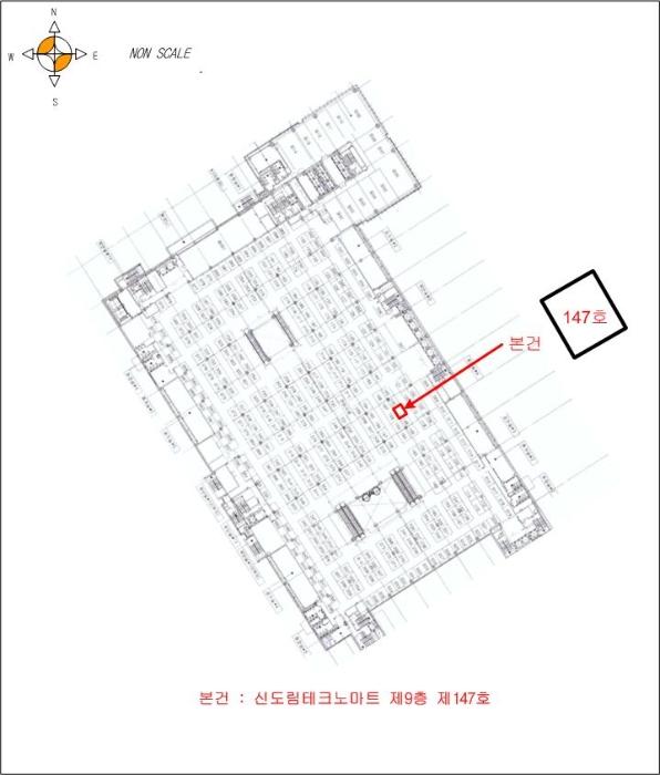 2018타경5468[1]