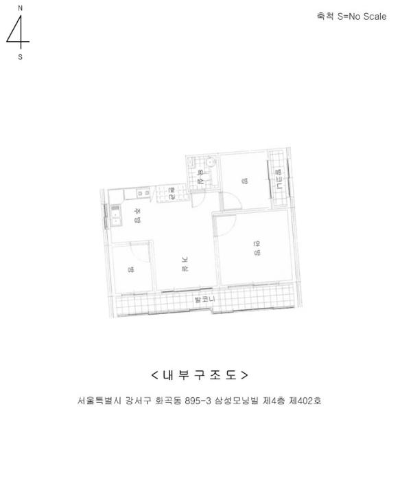 2019타경8792[1]
