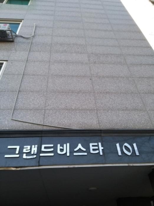 2019타경10108[1]