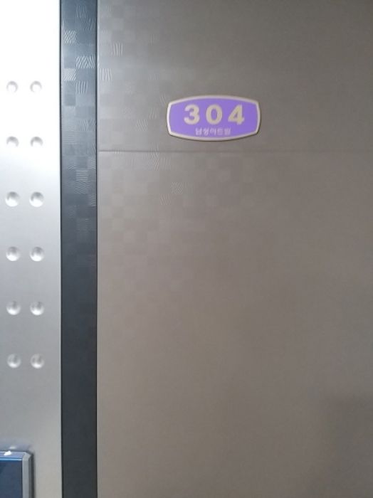 2019타경106191[3]