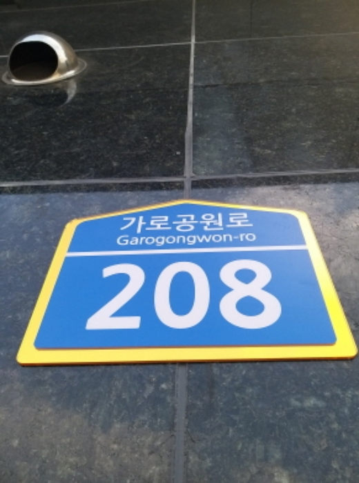 2020타경1612[2]