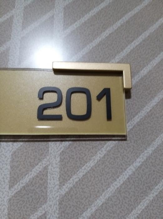 2020타경2486[1]