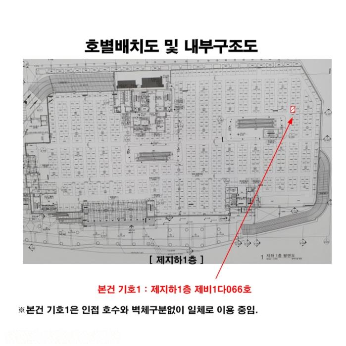 2020타경3670[2]