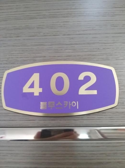 2020타경3779[1]