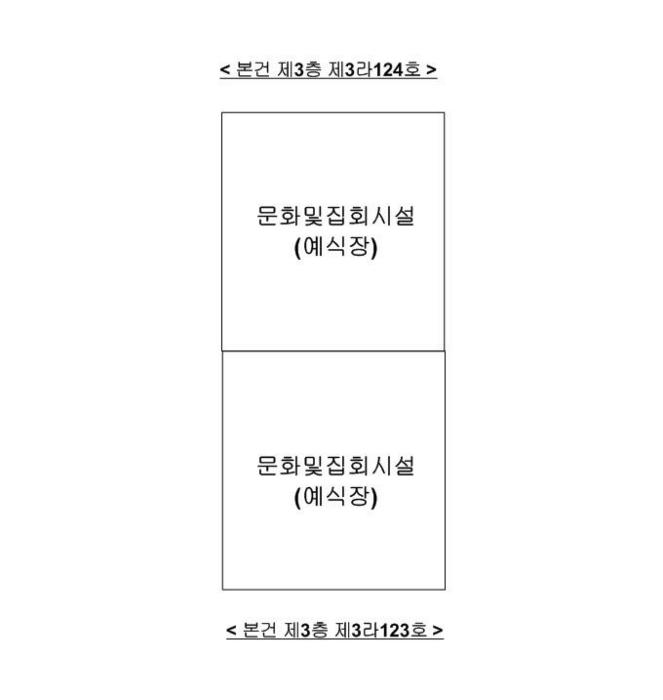 2020타경3960[1]