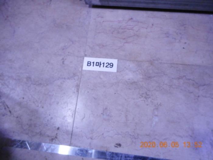 2020타경3977[1]