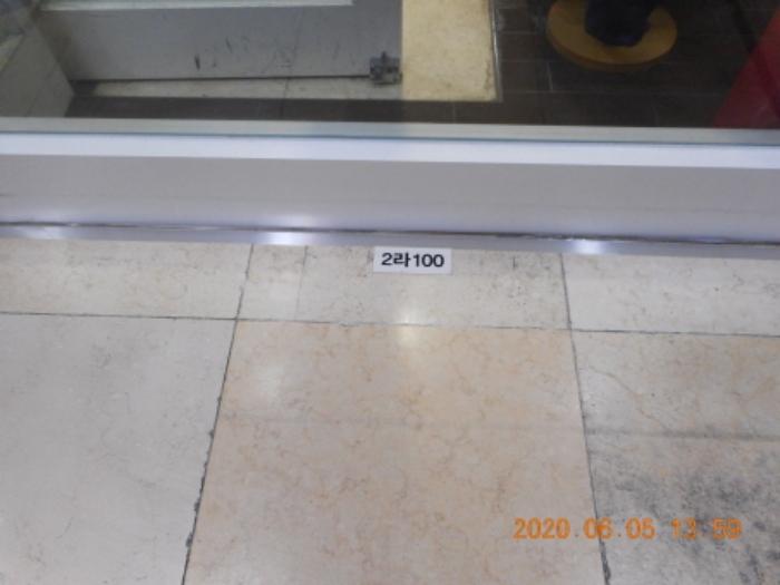 2020타경4024[1]