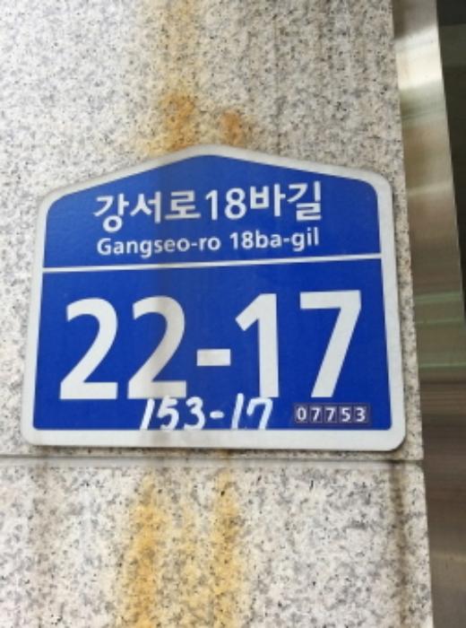 2020타경4444[1]