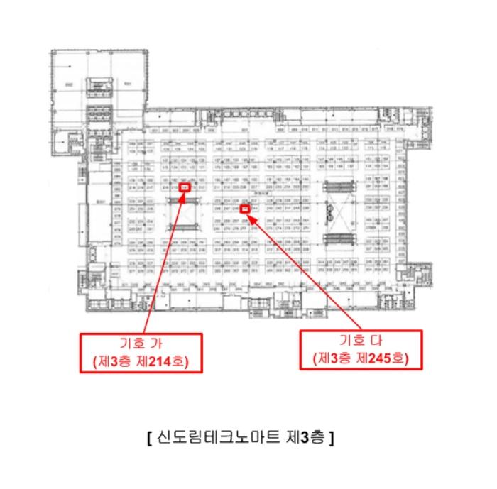 2020타경4703[1]