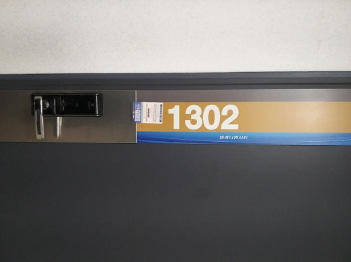 2020타경4765[1]