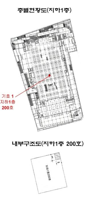 2020타경4789[1]