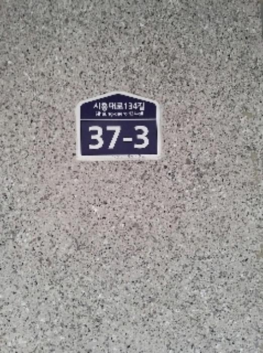 2020타경5379[1]