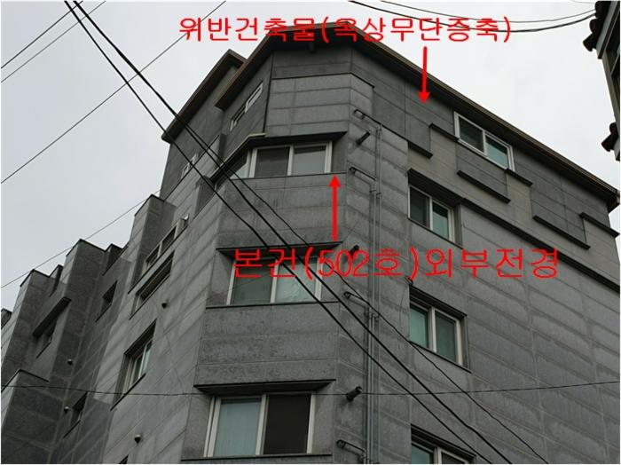 2020타경5461[1]