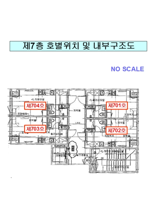 2020타경6150[1]