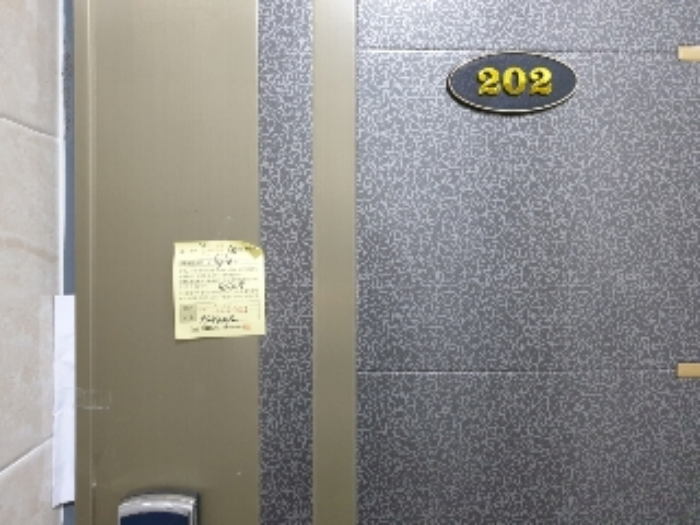 2020타경7559[3]