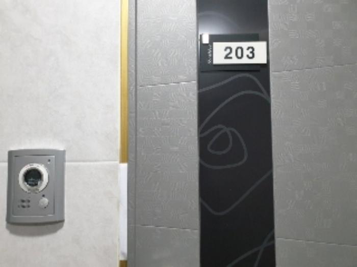 2020타경7566[3]