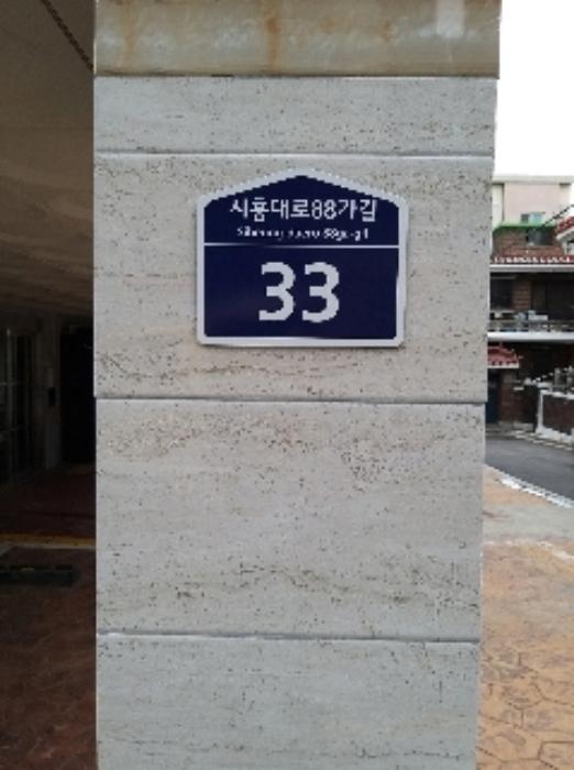 2020타경8323[1]