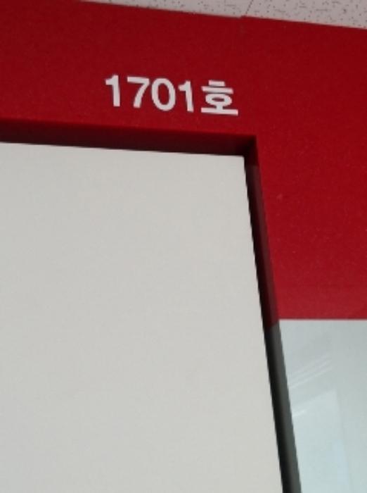2020타경8828[1]