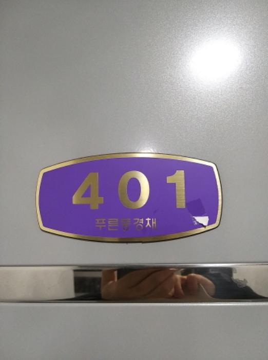 2020타경102300[2]