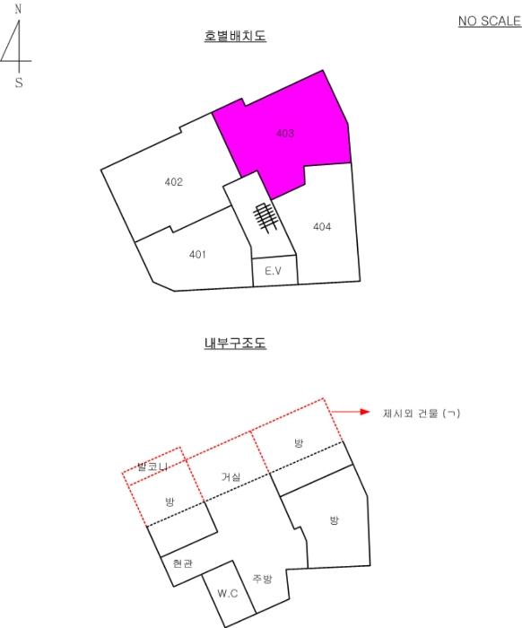 2020타경103068[1]