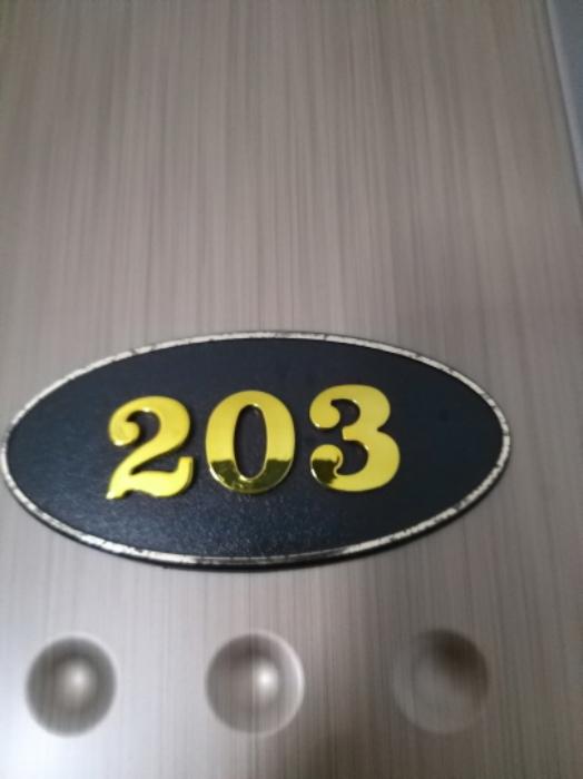 2020타경103303[1]