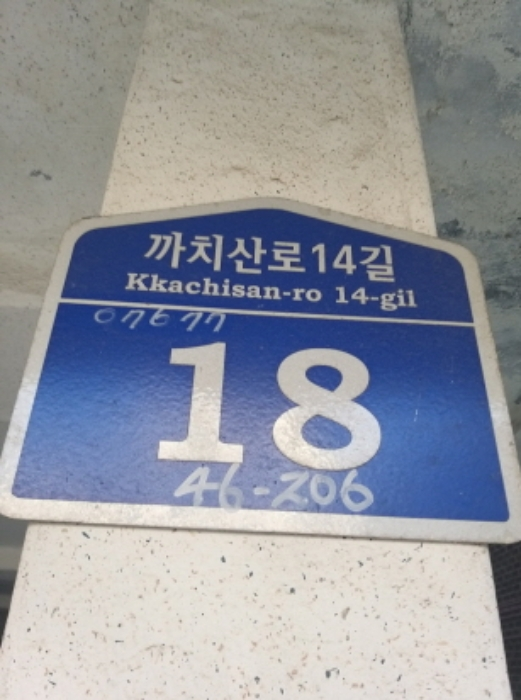 2020타경103709[1]