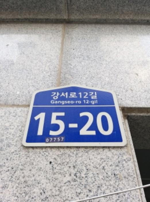 2020타경104672[1]