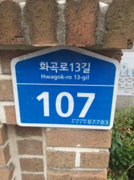 2020타경105545[1]