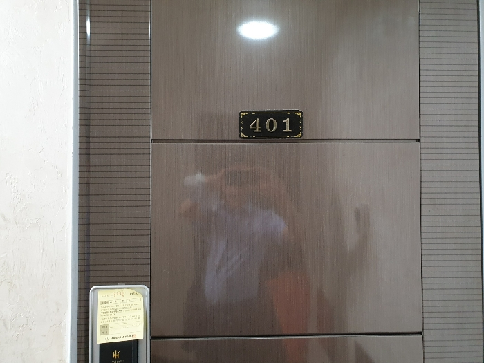 2020타경106517[1]