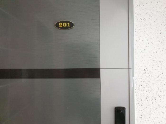 2020타경106524[1]