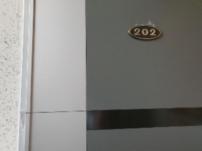 2020타경106579[2]