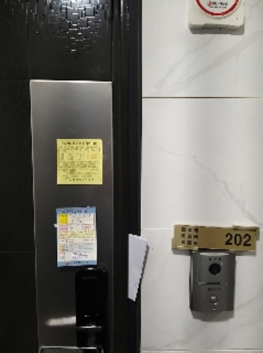 2020타경107596[1]