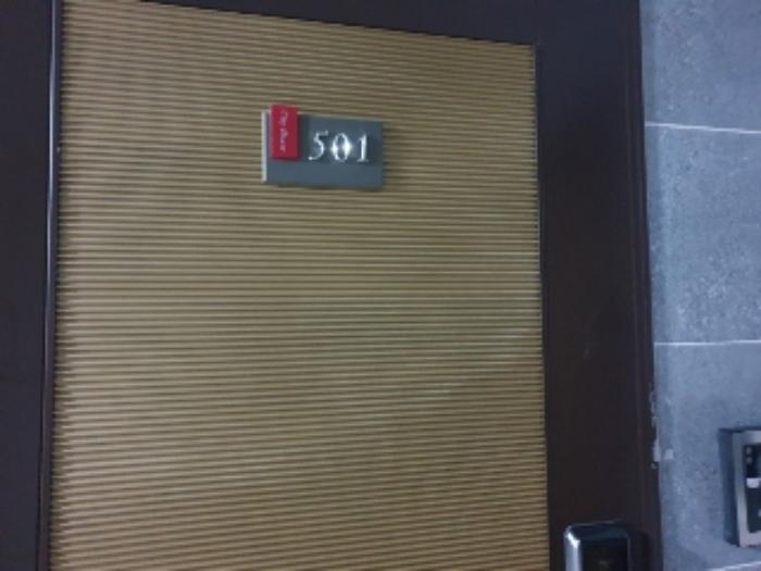 2020타경108032[1]