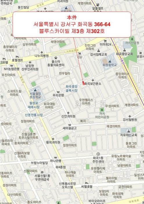 2020타경108889[1]