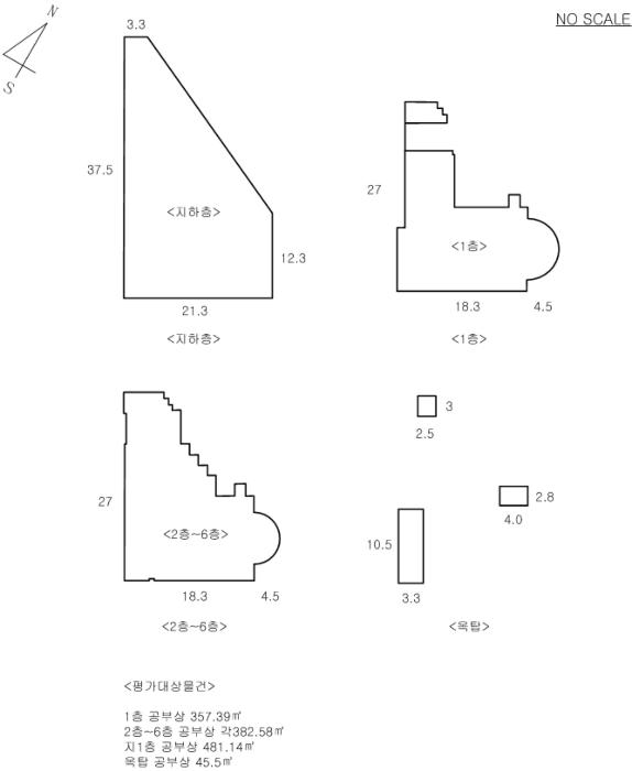 2020타경109134[1]