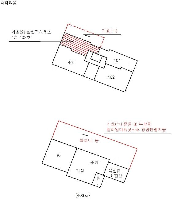 2020타경110011[1]