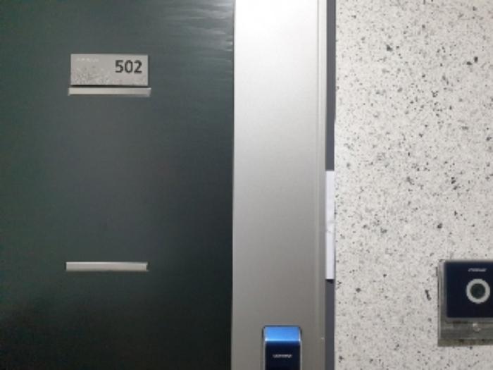 2020타경110646[1]