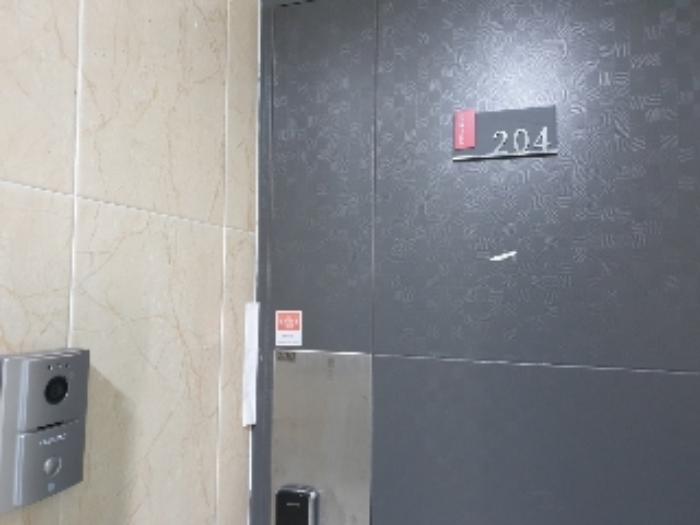 2020타경111304[1]