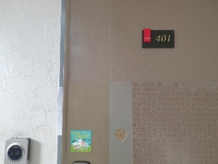 2020타경111526[1]