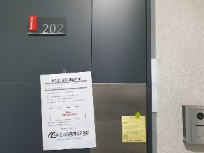 2020타경111694[2]