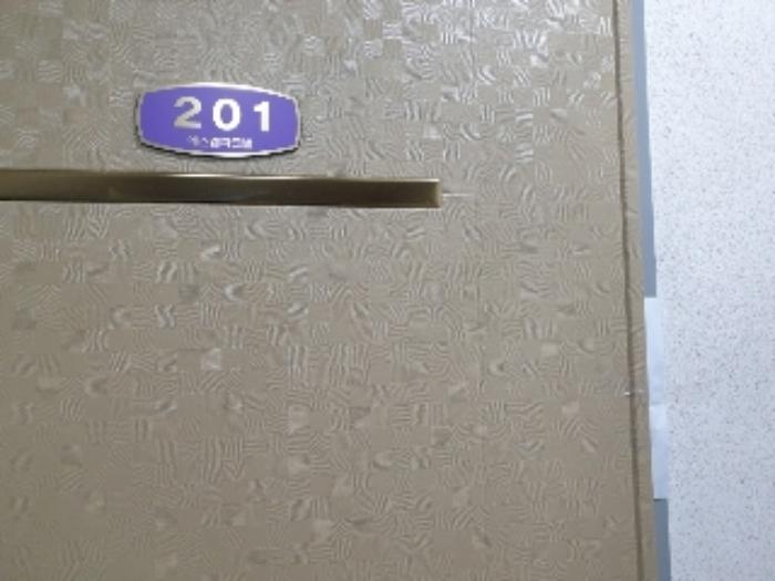 2020타경112826[1]